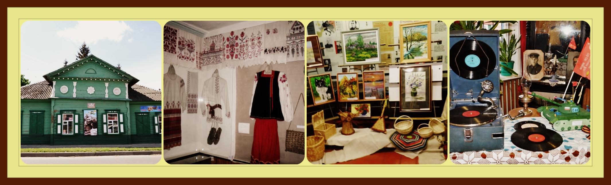 Стародубский краеведческий музей
